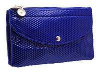 Клатч женский 366 Blue