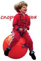 В продаже детские мячики- прыгунки!