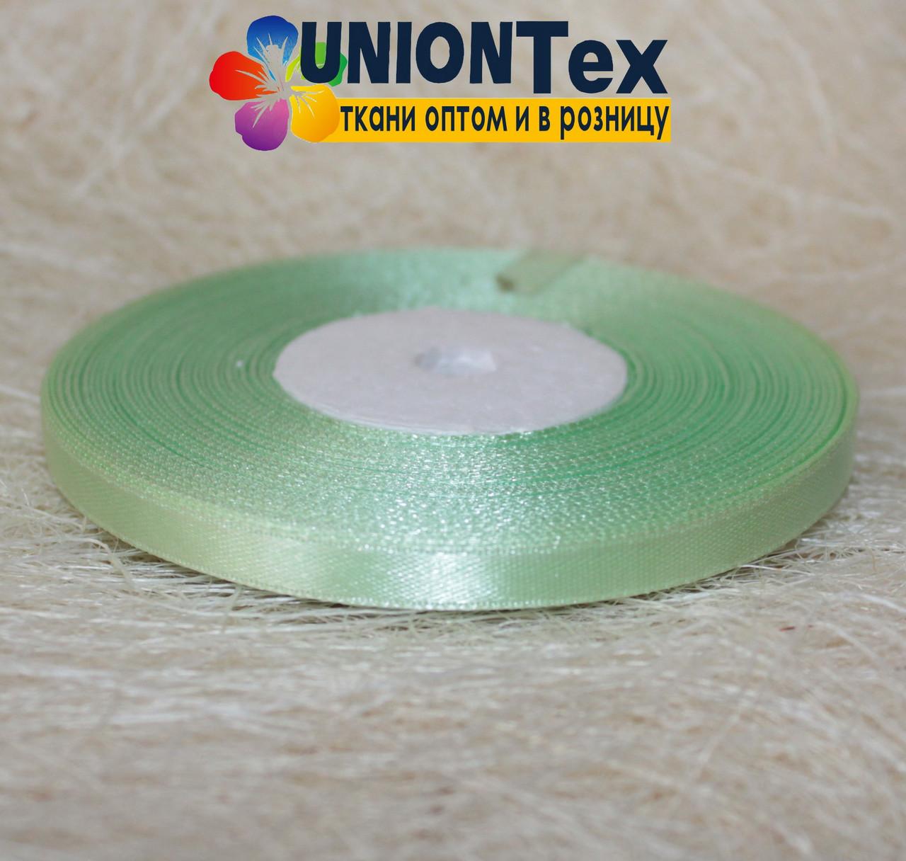Лента атласная 0,6 см светло-зеленая