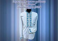 Пошитая мужская сорочка Традиция 26