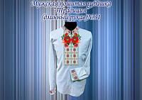 Пошитая мужская сорочка Традиция 31