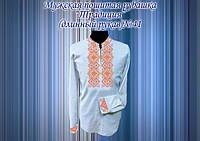 Пошитая мужская сорочка Традиция 41