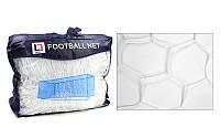 Сетка футбольная (2шт)  (нейлон 2,5мм, р-р 7,4x2,5м, яч.8-уг.р-р 8см, PVC чехол)