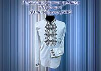 Пошитая мужская сорочка Традиция 62