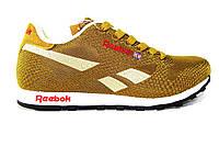 Мужские  кроссовки Reebok  classic, золотистые, Р. 41