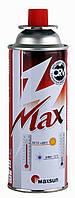 Газовый баллон MAX оригинал для портативных газовых приборов 220г, фото 1