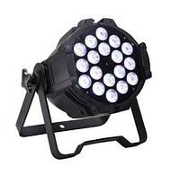 Светодиодный прожектор City Light CS-B003 LED PAR LIGHT