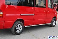 Боковые пороги для Mercedes Sprınter 1995-2006 Short d:60 ST Line