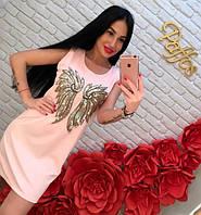 Платье Майка ПолуСпортивное Коттоновое Крылья Золотые