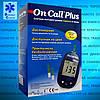 Глюкометр On Call Plus / Он Колл Плюс