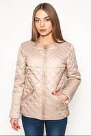 Куртка стеганная женская демисезонная норма АЛ28Б 46