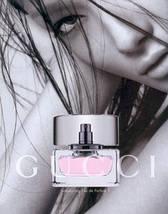 Gucci Eau De Parfum II парфюмированная вода 75 ml. (Гуччи Еау Де Парфюм 2), фото 2