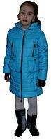 Демисезонная детская куртка с сарафаном ЛД1Г