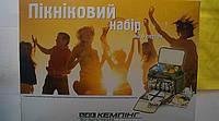 Кемпинг Пикниковый набор HB6-520. киев, фото 1