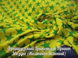 Французский Трикотаж Принт Звезды (Желтый+Зеленый)