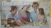 Сумка для пикника Кемпинг HB4-575. киев, фото 1