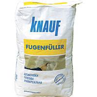 Шпатлёвка Knauf Фугенфюллер 25 кг
