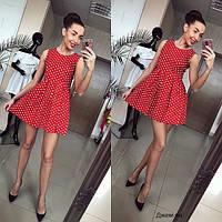 Платье молодежное Джем ян