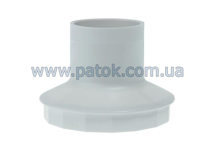 Редуктор для чаши 350ml блендера Braun 67050219