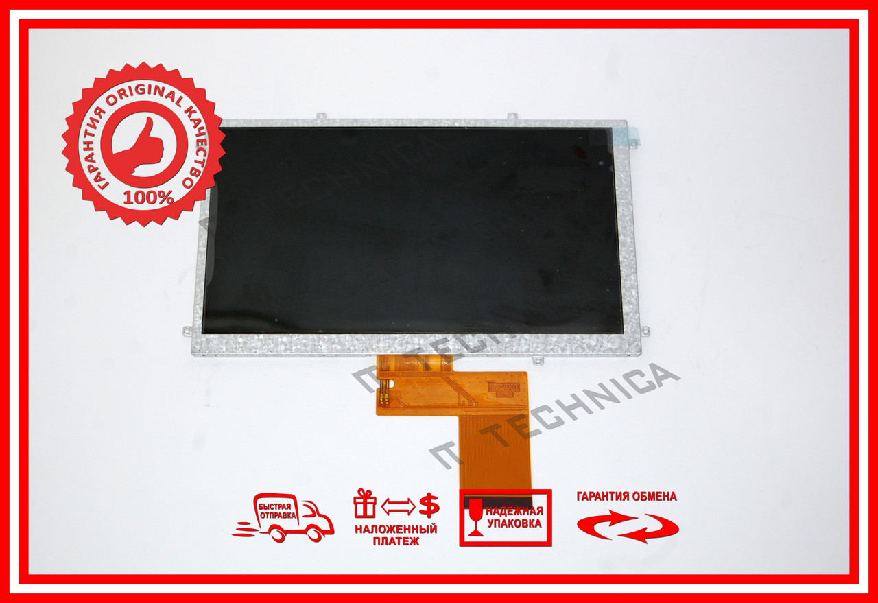 Матриця 165x100mm 50pin 800x480 RS3-WVN70021A