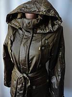 Распродажа осенних женских курточек.
