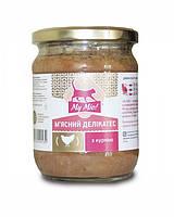 My Mio! Мясные деликатесы Курица для кошек, 500гр