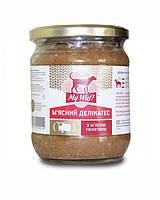 My WuF! Мясные деликатесы Телятина для собак, 500гр