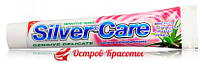 Зубная паста Silver Care для чувствительных десен, 75 мл 172204505