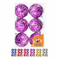 Елочные шарики в асс. 8 см (692)