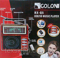 Гучномовець радіо RX-Q5