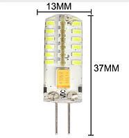 Лампа светодиодная G4 12V 3W (Epistar Белый теплый)