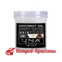 Маска для восстановления структуры волос с маслом Кокоса Rolland UNA Hair Food Coconut Oil hair treatment 1000 мл 105101207