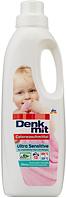 Жидкий порошок для цв. детского белья, для людей с чувсвительной и нежной кожой, не выз. аллергических реакций