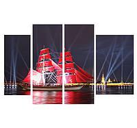 Модульная картина Алые паруса, фото 1