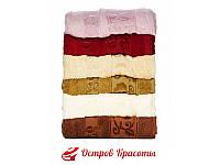 Полотенце Romeo Soft Bamboo Eftelya 6 шт (70*140) 320020354