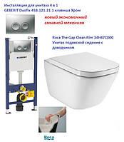 GEBERIT Duofix 458.121.21.1+Roca The Gap Clean Rim 34H47C000 Унитаз сидение с доводчиком