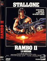 Постер глянцевый - Рэмбо / Rambo, 60x80см