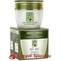 Lift-Olive Крем-овал ночной для лица и декольте Белита, 50 мл (1007287) 108113203