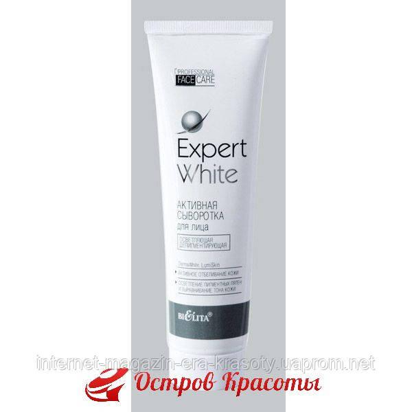 Expert White Активная Сыворотка для лица Белита, 100 мл (1019181) 108114110