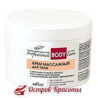 Prof Body Care Крем массажный для тела Белита, 500 мл (1016043) 108114142