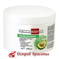 Prof Body Care Скраб солевой с маслами авокадо и бергамота для тела Белита, 600 г (1016562) 108114153