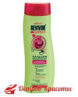 Revivor-perfect Бальзам-кондиционер для блеска и эластичности волос Белита, 400 мл (1010638) 108114901