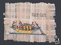 Постер глянцевый - Папирус египтян, 80x60см
