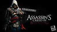 Постер глянцевый - Assassin's Creed / Кредо ассасина, 107x60см