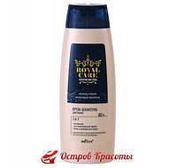 Royal Care Королевский уход Крем-шампунь для волос 2 в 1 Белита, 400 мл (1017927) 108117907