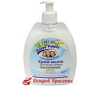 Happy Family Крем-мыло для рук Алоэ и ромашка Витекс, 500 мл (3019196) 108119314