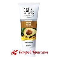 Oil Naturals Скраб для лица с маслом авокадо и кунжута Классический для всех типов кожи Белита, 100 мл (1020774) 108120324