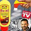 Средство для удаления сколов и царапин с авто Fix it Scratch Remover