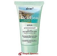 Косметика Мертвого моря Крем успокаивающий 24 часа для проблемной кожи Витекс, 50 мл (3011510) 108124918