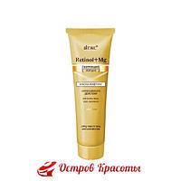 Retinol + Mg Маска-лифтинг интенсивного для кожи лица, шеи, декольте Витекс, 100 мл (3011930) 108125105